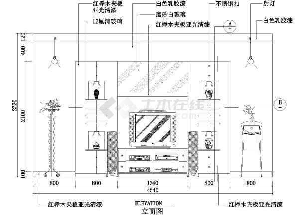 立面图,笔记本式电脑2,立面图2,柜式空调,柜式空调2,座地式扬声器,座