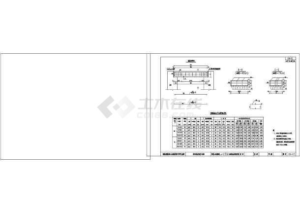 岳阳县至汨罗公路涵洞通用结构钢筋图-图3
