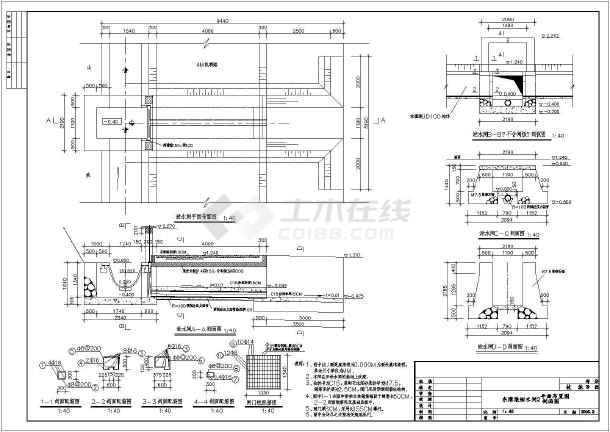 相关专题:翻板闸结构道闸系统图道闸施工图停车场道闸cad图停车场