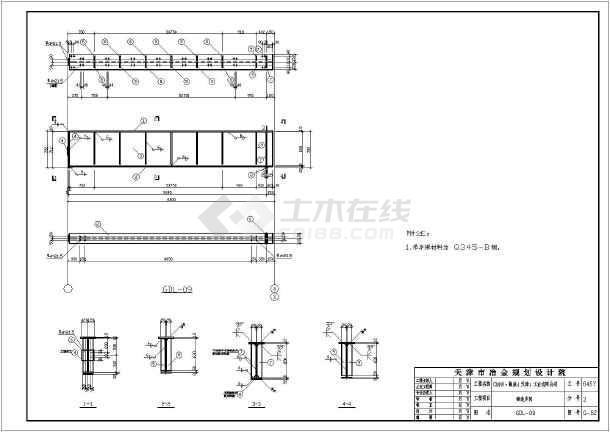 某弧形屋面钢结构厂房带纵横向吊车结构施工图