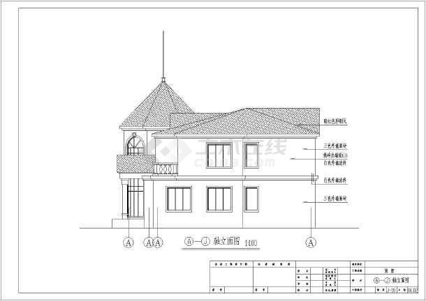 某地区二层欧式别墅建筑结构施工图