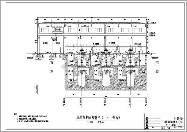 混凝土房屋梁板柱结构图