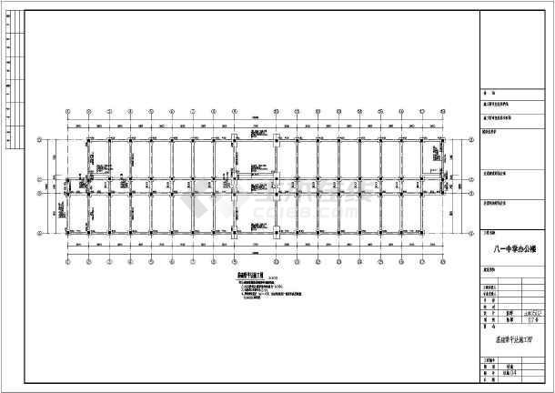 某7度区地上4层框架结构办公楼毕业设计图纸