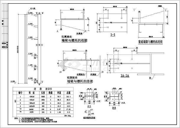 某门式钢架轻型钢结构厂房施工图纸