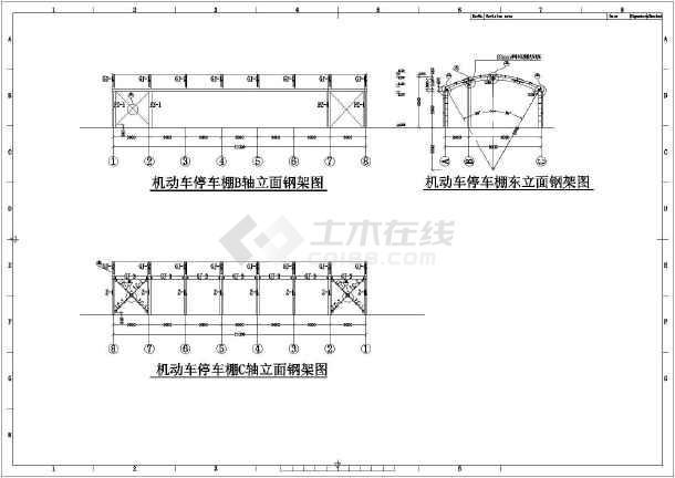 钢结构图纸机动车停车棚陈列和结构促销拱形建筑施工车绘制图