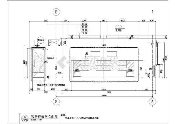为某酒店标准间室内装修设计施工图,图纸内容包括:各平面图,立面图