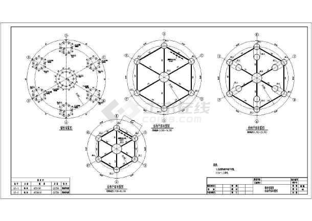 某工业园入口钢桁架结构景观标志雕塑结构施工图