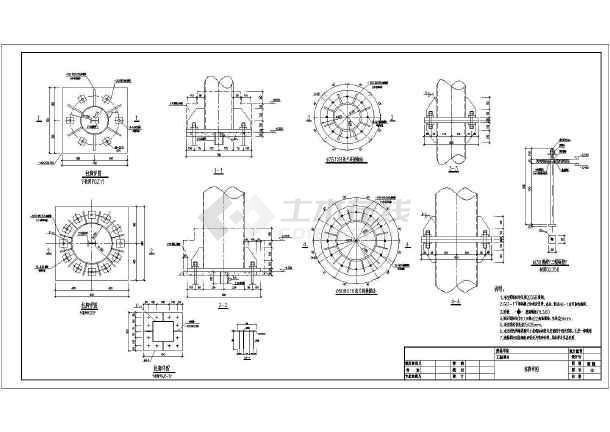 某工业园入口钢桁架结构景观标志雕塑结构施工图-图1