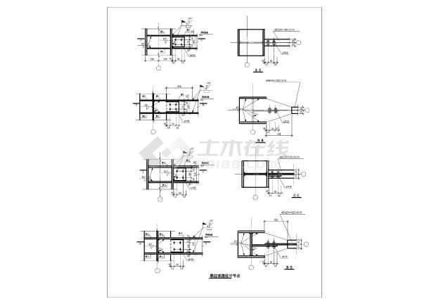 工字型截面柱柱脚构造   相关专题:钢结构连接节点图集 钢结构节点