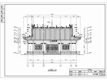 钢筋混凝土施工方案