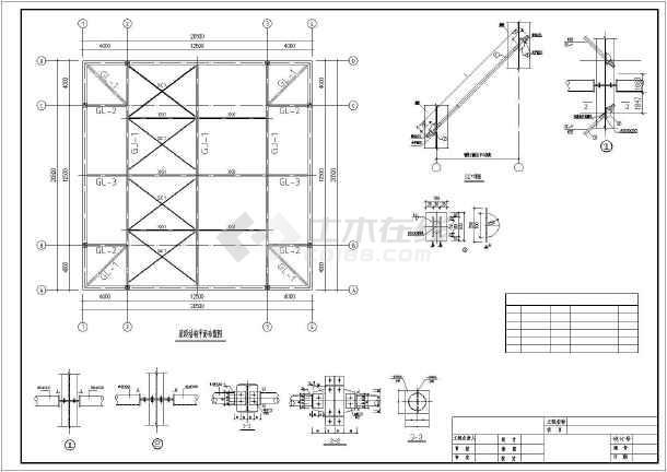 桁架采光屋架结构施工