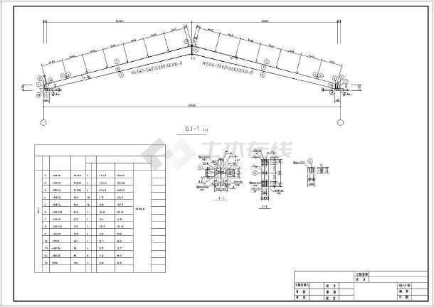 某工程20*20m四面放坡的钢结构桁架采光屋架结构施工图