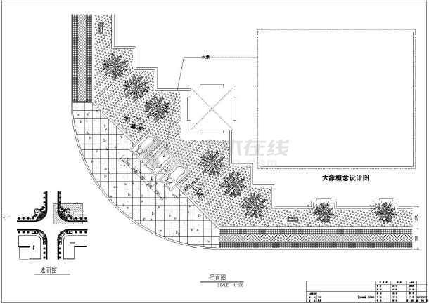 交叉口绿化园林设计
