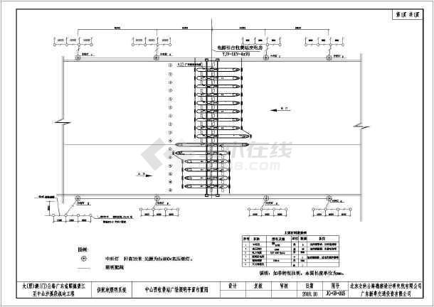 速顺德碧江收费站图纸施工图(22张)_cad插件下cad图纸批量电气打印图片
