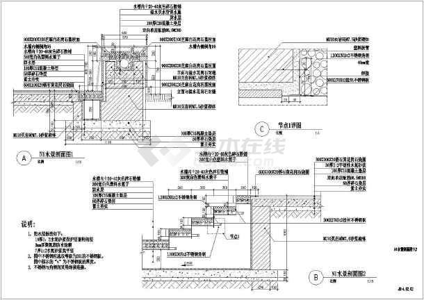 01北岩院平面图以及各区所有详图等.