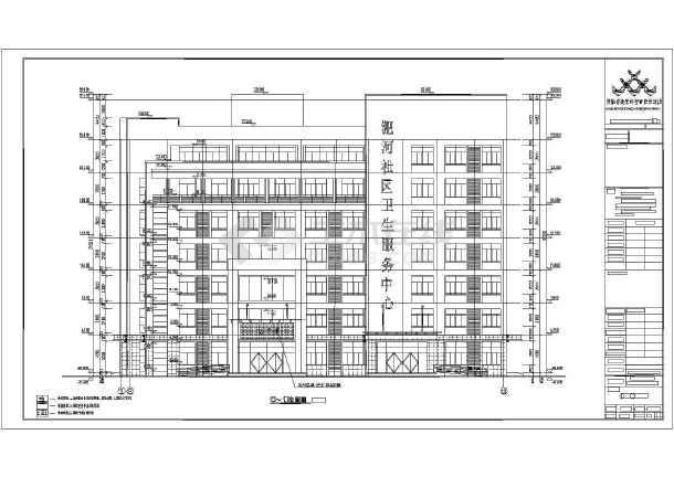 合肥市某7层社区卫生服务中心建筑设计施工图