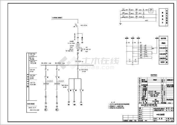 农村泵站配电电气系统设计图纸及设备控制图