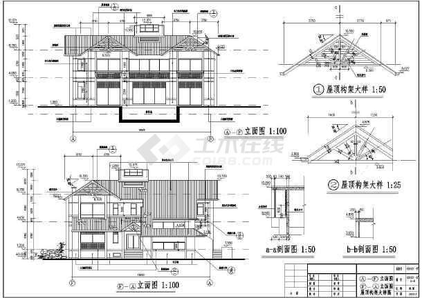 建筑设计施工图,图纸内容包含:各层,屋顶平面图,各,各剖面图,楼梯大样