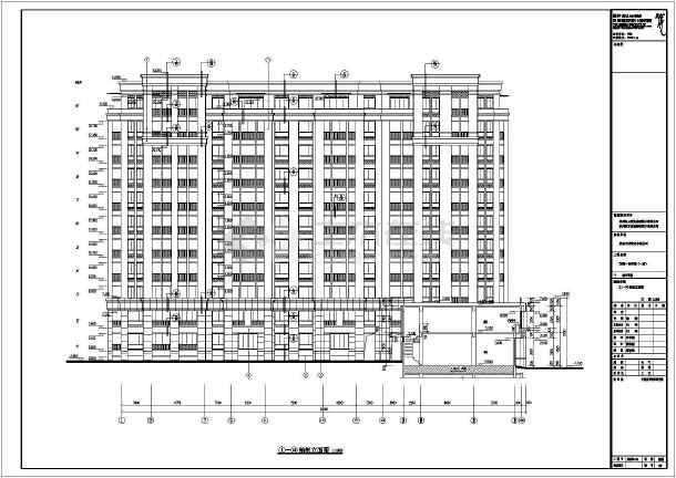 浙江11层混凝土框架剪力墙结构商住楼建筑施工图
