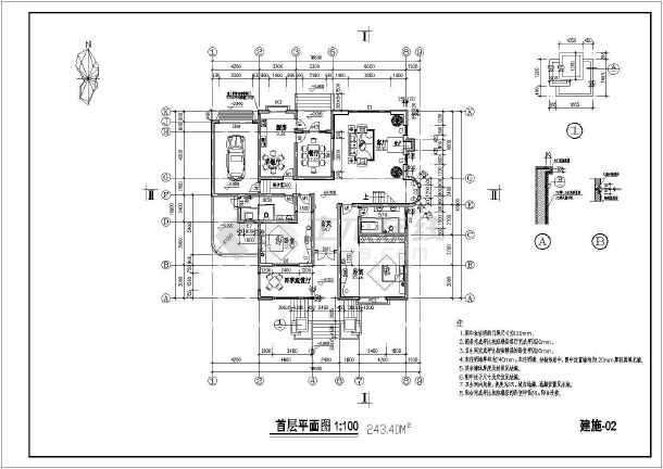 某二层美式别墅建筑设计图(长18.6米 宽16.8米)