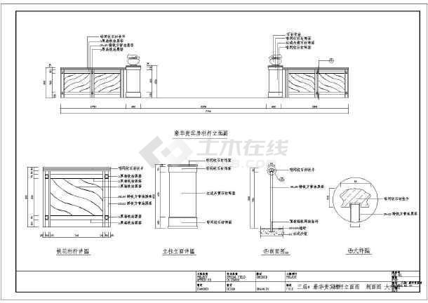 某地区家庭室内装修方案设计施工图图片