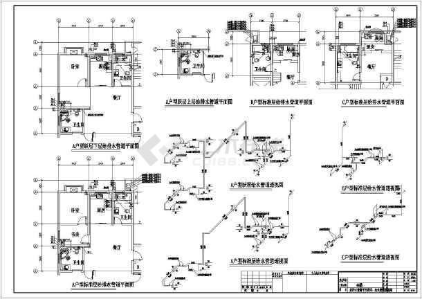 某地十层住宅建筑给排水设计施工图