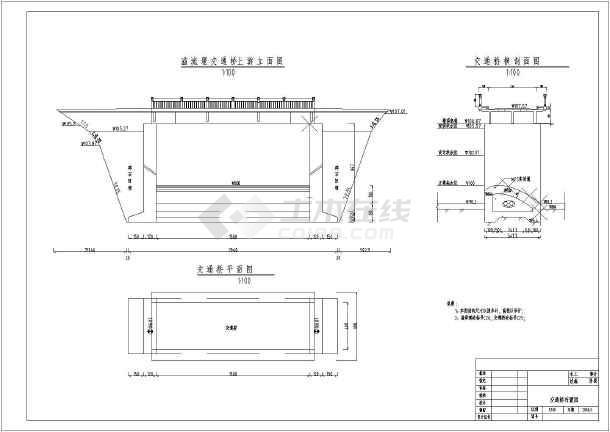 式形梁16mT跨径公路桥图纸结构图_cad图纸下施工图建筑设计钢筋下载图片