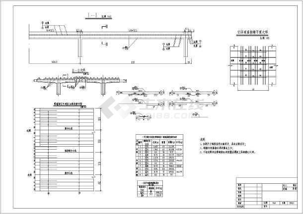 装配式跨径16mt形梁公路桥结构钢筋图