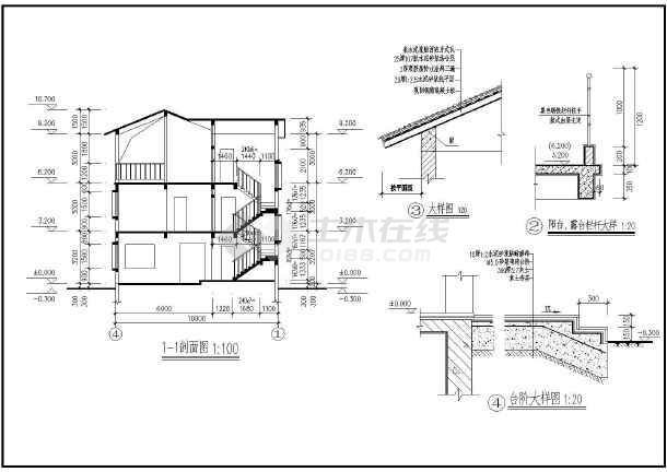 某框架带坡屋顶别墅建筑结构施工图