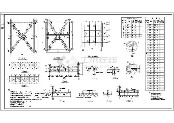 某桁架钢台阶煤矿走廊结构设计施工图_cad图铣铣削数皮带图纸面图片