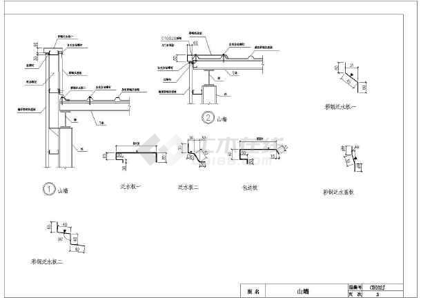 钢结构建筑设计图集