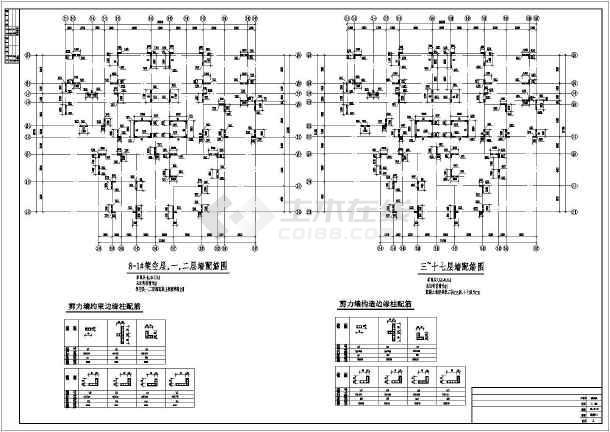 柳州某18层短肢剪力墙住宅楼结构设计施工图纸(附pkpm)