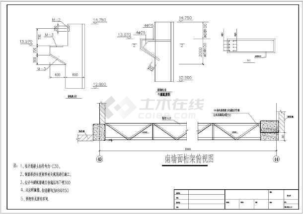 土木工程结构抗风设计