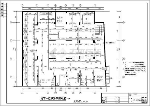 地下图纸消防、给排水大样,包含水泵房图纸图土建施工车库符号图片
