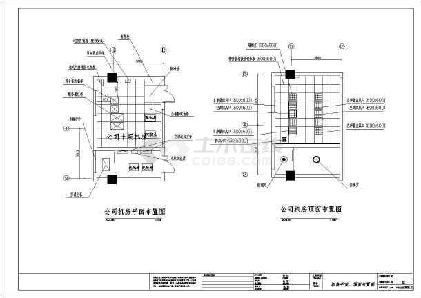 机房安装大样图,中央空调安装示意图