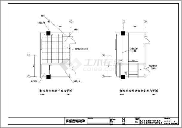 某公司办公楼网络机房装修安装设计施工图图片