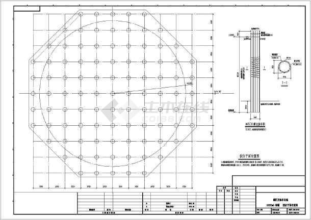 结构图 地基基础图纸 其他基础施工图 某罐区及装车设施lng大型设备