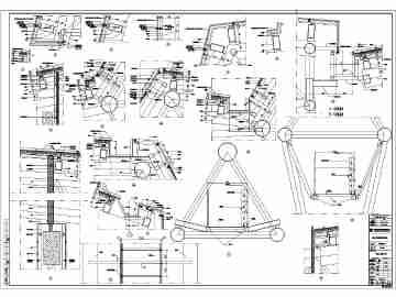 小型会展中心设计
