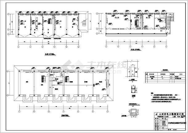 国电公司贮灰场管理站建筑结构施工图(含水暖电)