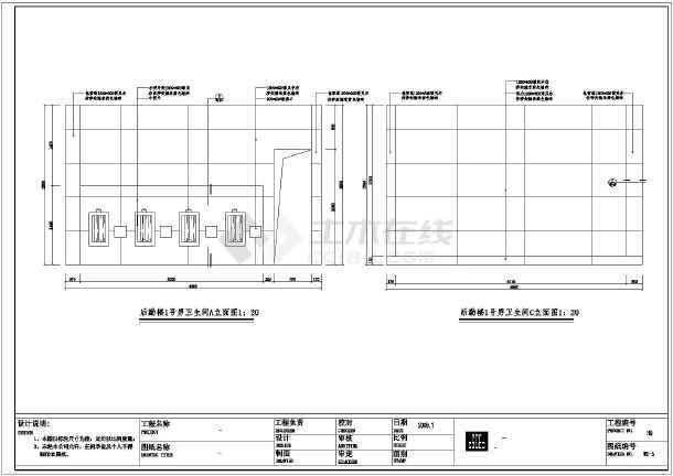 某地后勤楼室内装饰装修CAD竣工图_cad图纸cad打不开dwg图纸图片