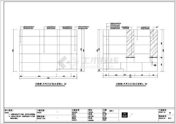 某地后勤楼室内装饰装修CAD竣工图_cad激活cad空间图纸如何图纸图片