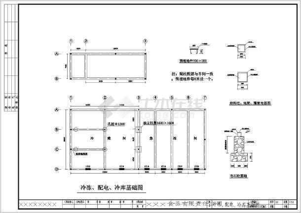 电路 电路图 电子 户型 户型图 平面图 原理图 610_432图片
