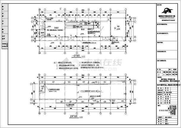 某地一层框架结构配电房建筑设计施工图