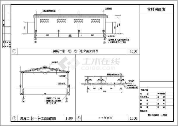 某地图纸临时单层书柜建筑设计施工图_cad图办公室设施v图纸厕所图片