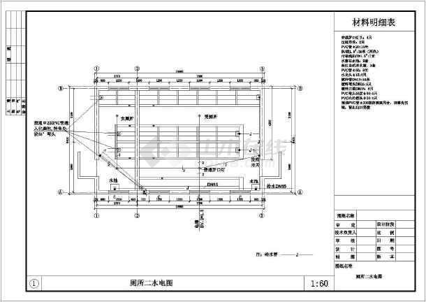 某地图纸临时单层设施建筑设计施工图_cad图混铁炉厕所图片