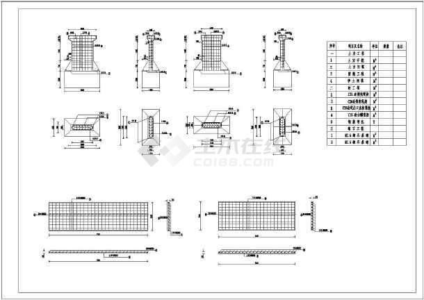 图纸 水利工程设计图 引调水工程 渡槽 某地灌区中跨干沟渡槽结构设计