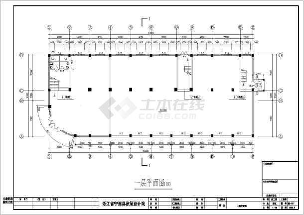 浙江五层框架结构酒店(欧式)建筑设计方案图