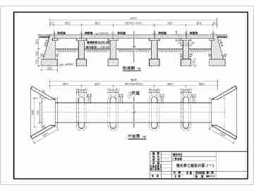 a4纸桥承重设计图展示
