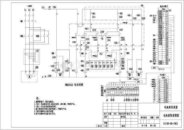 各种用途电机plc控制原理图