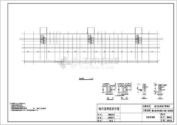 简介:该工程为八层框架结构住宅楼,底层店铺设计,每层三梯六户,为